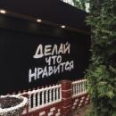 Исаева Алёна | Санкт-Петербург | 23