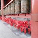 Shang Zheng   Beijing   46