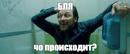 Захаров Анатолий |  | 49