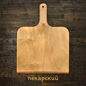 Лопатка для хлеба и пиццы 30х45 см
