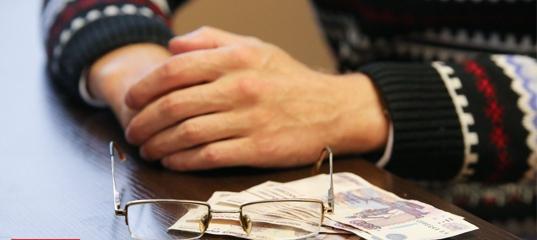 Новый закон о пенсиях россиян оказался нерабочим