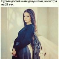 ШахнозаАбдумаликова
