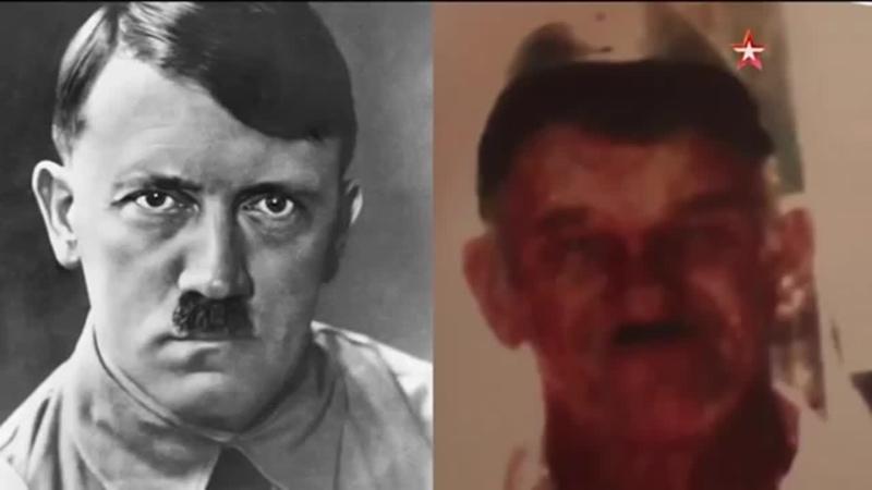 Улика из прошлого Последняя тайна Гитлера