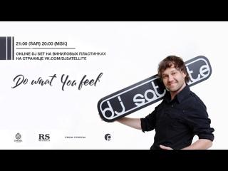 DJ Satellite / Do What You Feel #8 (vinyl set)