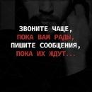 Александр Чигрин фотография #24