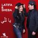 Latifa, Ahmed Sheba - Ya Lalli