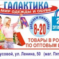 ЭралиДжураев