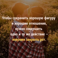Евгений Можевикин фото №17