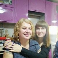 Фотография Марины Герасимовой ВКонтакте