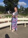 Чепайкина Лиза   Йошкар-Ола   9
