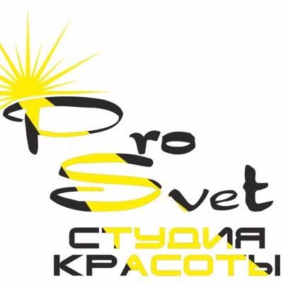 Светлана Провкина