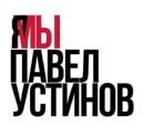 Иксанов Рушан   Москва   0