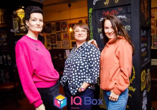 «IQ Box Москва - Игра №56 - 03/03/20» фото номер 67