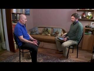 Люди Донбасса. Кирилл Вышинский- Владимир Цемах. Я не считаю себя террористом. Я защищал свой дом
