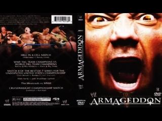 มวยปล้ำพากย์ไทย WWE Armageddon 2005 Part 3 ครับ พี่น้อง เครดิตไฟล์ กลุ่มมวยปล้ำพากย์ไทย