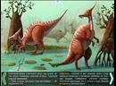 Dinozavri-multfilm-pro-dinozavrov-dlya-detey_videomega.mp4