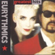 Eurythmics, Annie Lennox, Dave Stewart - Sweet Dreams (Are Made of This)