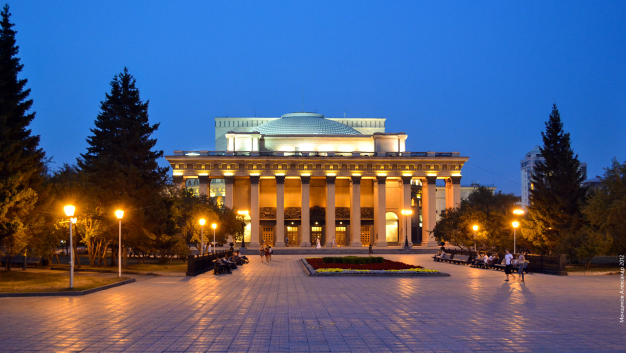 Афиша Новосибирск Сходки в Новосибе