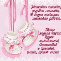 Гарькун Наталья (Белик)
