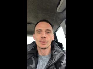 Video by Andrey Maklakov