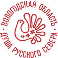 Вологодская область onLain