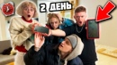 Дорофеев Егор | Москва | 1