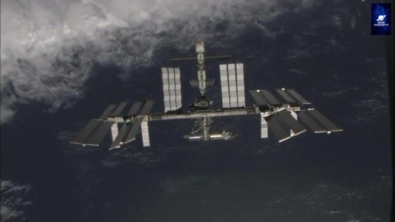 МКС Полёт сквозь пространство и время