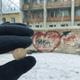 закройдверь - По рублю