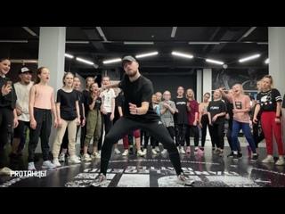 "Boris Ryabinin choreography   ""Bad and Boujee"" by Migos (feat. Lil Uzi Vert)"