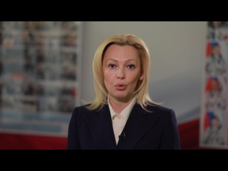 Ольга Тимофеева для Выпускников 2020 года