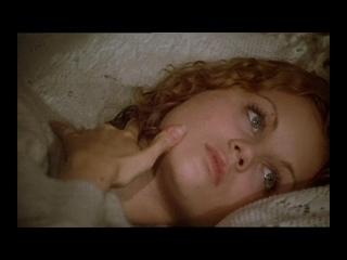 """""""Фостин и прекрасное лето"""" / Faustine et le bel été (1971), реж. Нина Компанез. Отрывок из фильма"""