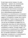Сафин Андрей | Санкт-Петербург | 25