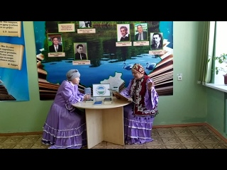 Зайнаб Биишева - «Туған телем»