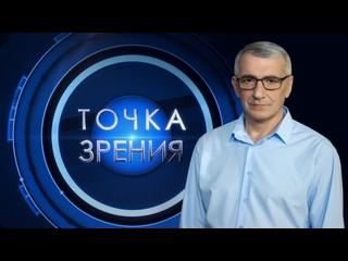 Сказал ли Путин о Донбассе? В студии депутат Госдумы РФ Алексей Журавлёв. Точка зрения.
