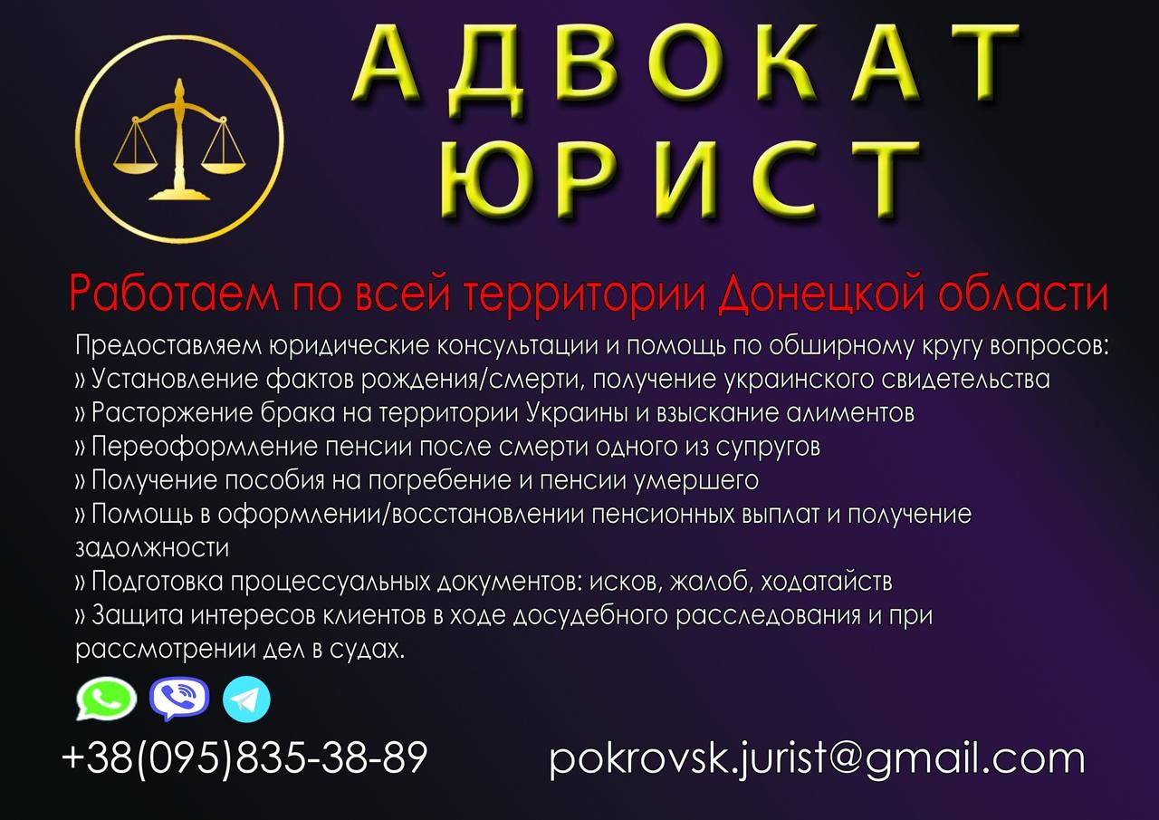 Предоставляем юридические консультации и помощь по обширному кругу вопросов: