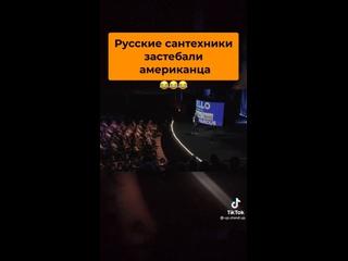 Видео от Дениса Степанченко