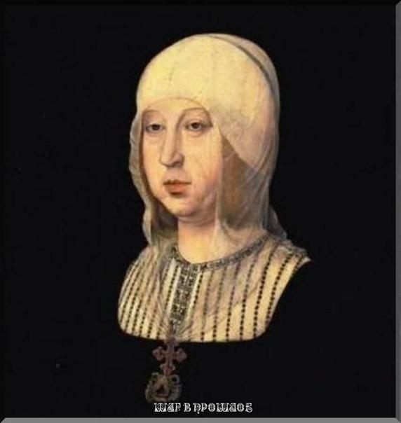 Изабелла Кастильская (1451-1504) Изабелла Кастильская прославилась своей жестокостью по отношению к некатоликам: страстная и истовая католичка, она назначила Томаса Торквемаду первым великим