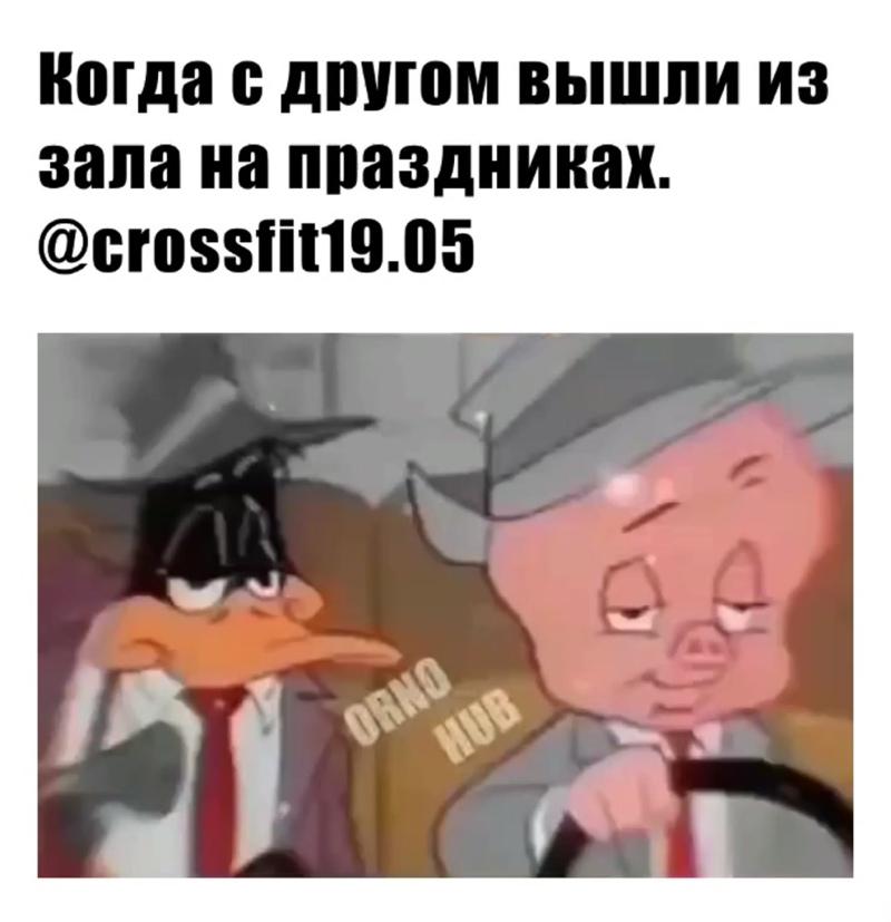 memes-1 января 2021г. в16:26