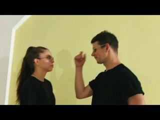 "С4 | ""Я и Ксю"" | Choreo by Dmitry Vaganov"
