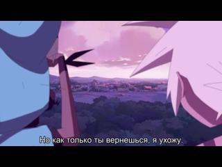 Season 1 Trailer: Kipo and the Age of Wonderbeasts (rus sub)   Кипо и Эпоха Удивительных Существ: трейлер 1 сезона (субтитры)