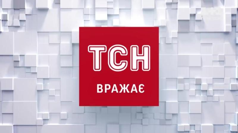 _Золота лихоманка__ де в Україні шукати золото і який інструмент для цього потрібен ( 720 X 1280 ).mp4