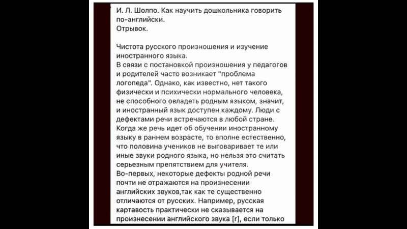 Видео от РЕЦЕПТЫ И АНГЛИЙСКИЙ ВМЕСТЕ С ЯНОЙ