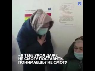В Хакасии медицинский скандал. Фельдшер скорой помощи в истерике просила медиков помочь пожилой пациентке.