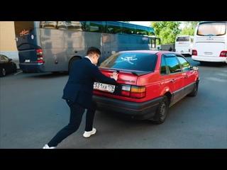 [Яблочный Маньяк] Именно поэтому тебе НЕ НУЖНО авто!!!