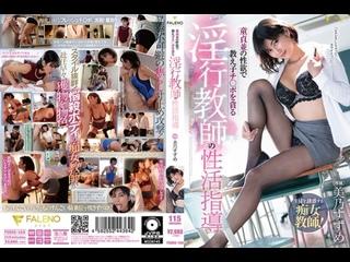 FSDSS-168 Suzume Mino