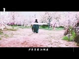 "OST к дораме ""Далекие странники / Word of Honor"" [Китай, 2021]"