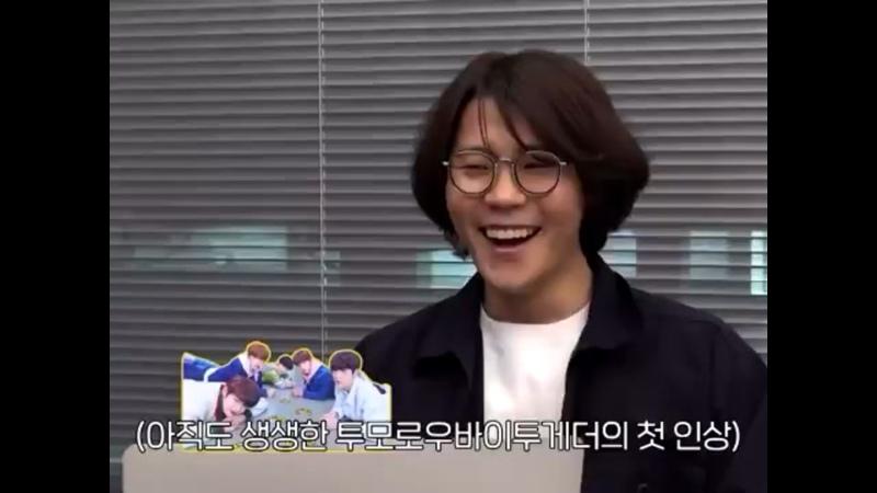 Lee Hyun sunbaenim mentioned TXT