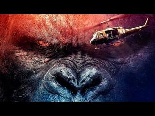Chris Classic_Here We Go_Eminem (Godzilla vs. Kong Trailer Music)