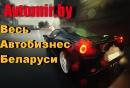 Персональный фотоальбом Виктора Шварцмана
