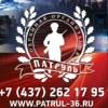Охранная организация «Патруль», охрана Воронеж